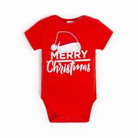 "Боди Крошка Я ""Merry Christmas"" рост 62-68 см"