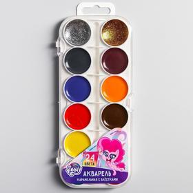 """Акварель 22 цвета + 2 цвета с блёстками (золото, серебро), """"Пони"""", My Little Pony"""