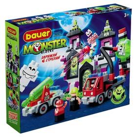Конструктор Monster blocks, набор большой