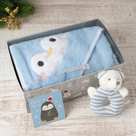 """Подарочный набор """"Пингвин"""", махровый уголок 75*75 см, игрушка, хлопок 100%"""