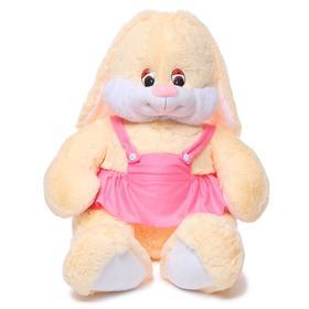 Мягкая игрушка «Зайка Люси» 70 см