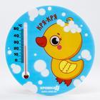 """Термометр для ванны """"Уточка"""" - фото 1875865"""