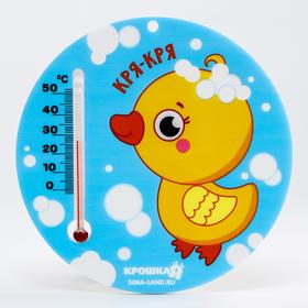 """A thermometer for the bath """"Duck"""""""