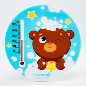 """Термометр для ванны """"Мишка"""""""