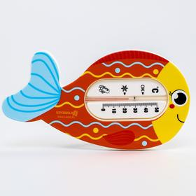 """A thermometer for the bath """"Fish"""""""