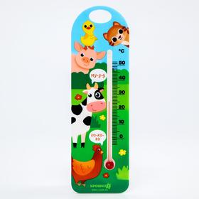 """A thermometer for the bath """"Pets"""""""