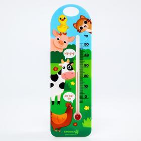 """Термометр для ванны """"Домашние животные"""""""