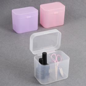 Контейнер для маникюрных/косметических принадлежностей, 2 ячейки, 10,5 × 7,9 × 9 см, цвет МИКС