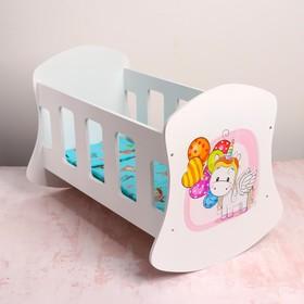 Кукольная Кроватка-Люлька «Пони с шариками»