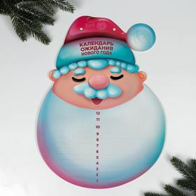 Адвент календарь «Дед Мороз»