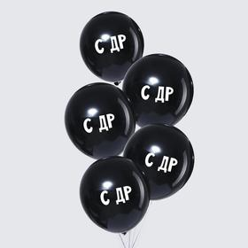 """Balloon air 12 """"""""WITH DR"""", set of 25 PCs. MIX"""