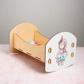 Кроватка для кукол до 32 см «Ева» серия «Облака»
