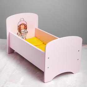 Кроватка для кукол до 32 см «Косичка» серия «Бусинки»