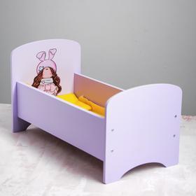 Кроватка для кукол до 32 см «Звездочка» серия «Бусинки»