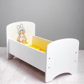 Кроватка для кукол до 32 см «Пуговка» серия «Бусинки»