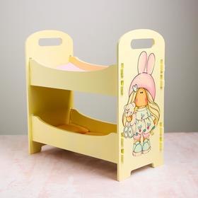 Двухъярусная кровать для кукол до 32 см «Вишенка» серия «Бусинки»