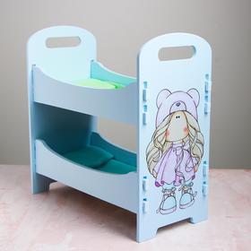 Двухъярусная кровать для кукол до 32 см «Кудряшка» серия «Бусинки»