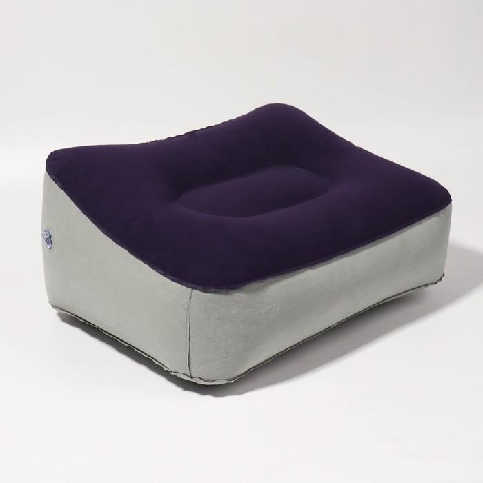 Подушка надувная, 37 × 28 × 15 см, цвет синий/серый - фото 4639616