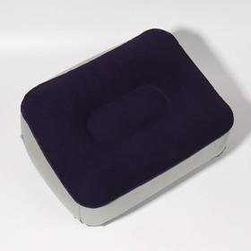 Подушка надувная, 37 × 28 × 15 см, цвет синий/серый - фото 4639617