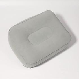 Подушка надувная, 37 × 28 × 15 см, цвет синий/серый - фото 4639618
