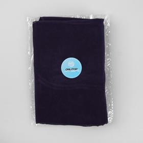 Подушка надувная, 67 × 18 × 11 см, цвет синий - фото 7639540
