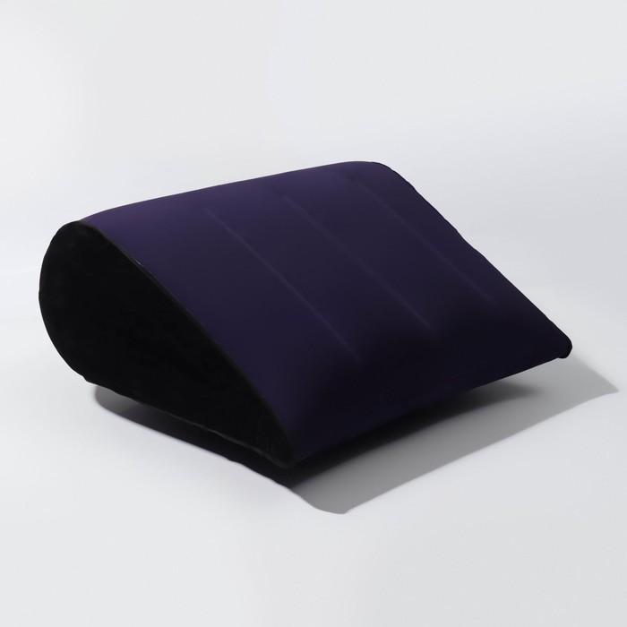 Подушка надувная «Капля», 42 × 35 см, цвет синий - фото 4639624