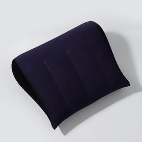 Подушка надувная «Капля», 42 × 35 см, цвет синий - фото 4639626