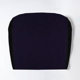 Подушка надувная «Капля», 42 × 35 см, цвет синий - фото 4639627
