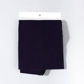 Подушка надувная «Капля», 42 × 35 см, цвет синий - фото 4639628