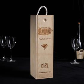 Ящик для хранения вина «Белладжо», 41×10 см, на 1 бутылку