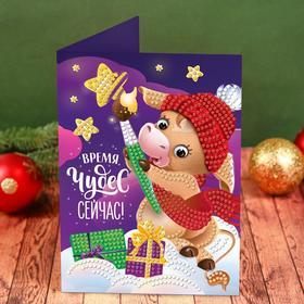 Алмазная мозаика на открытке «Подарок для тебя» + ёмкость, стержень с клеевой подушечкой Ош