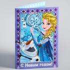Алмазная мозаика на открытке