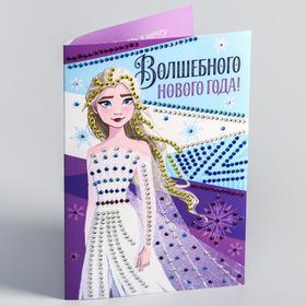 Алмазная мозаика на открытке 'Волшебного Нового года' Холодное сердце Ош