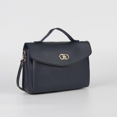 Bag of Aya's wives, 26*6*18,5, otd on the flap, 2 n / pockets, belt length, blue
