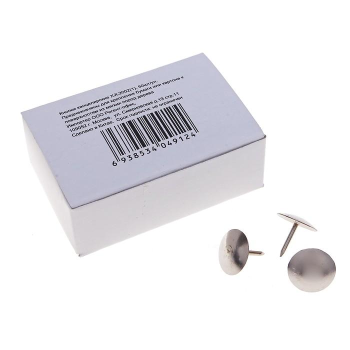 Кнопки канцелярские никелированные 10 мм 50 штук Dolce D00128 93243