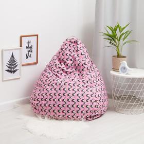 Кресло-мешок« Малыш» 70х80 PENGUIN