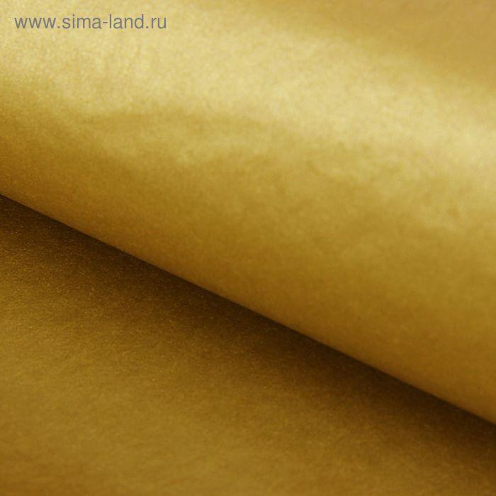 Бумага тишью, золотая, 76 х 50 см 10 листов