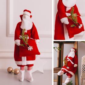 Мягкая кукла «Дед мороз» набор для шитья, 15,6 × 22.4 × 5.2 см