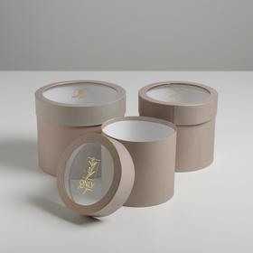 Набор коробок с PVC-окном 3 в 1 «Только для тебя», 14 х 14 х 13 - 18 х 18 х 15 см