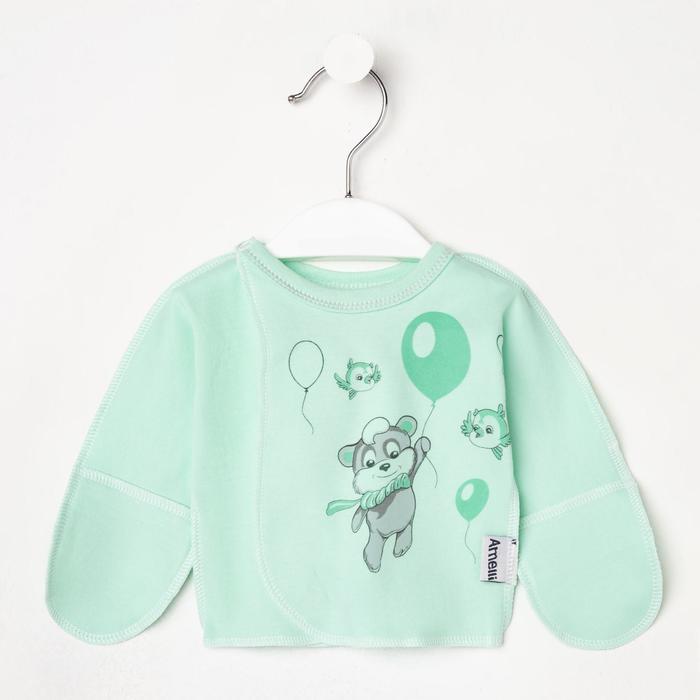 Распашонка детская «Мыльные пузыри», цвет микс, рост 52-56 см - фото 2031982