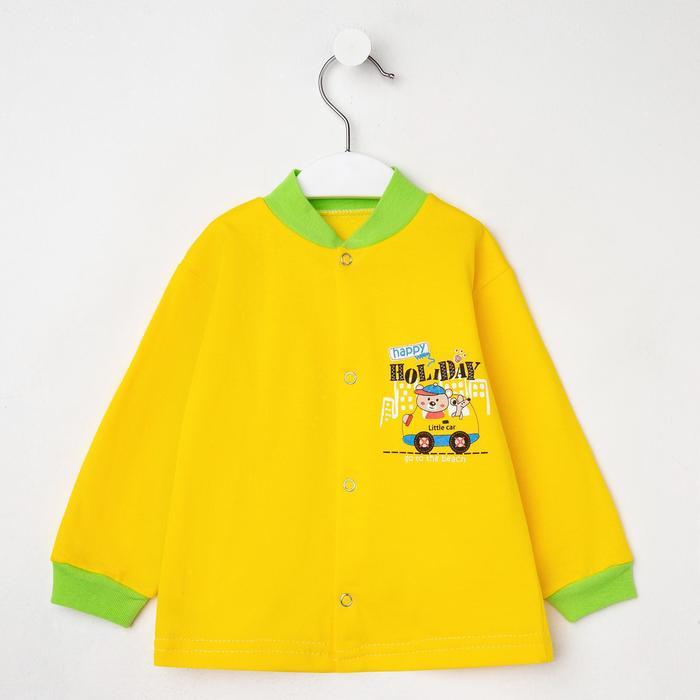 Кофточка детская Explore, цвет микс, рост 68-74 см - фото 2033519