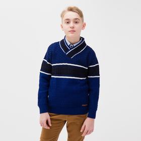Джемпер для мальчика, цвет синий, рост 140 см