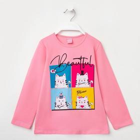 Туника для девочки, цвет розовый, рост 98-104 см