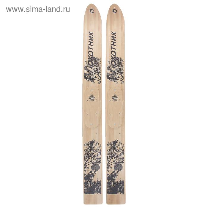 """Лыжи промысловые """"Deer"""", деревянные (175 см)"""