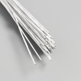 Set of wire for floristry d-0.8 mm, 60 cm, 50 pcs, white