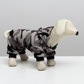 "Overall ""Camouflage"", L (DS 30 cm, OSH 29 cm, OG 42 cm), grey"