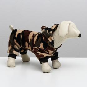 "Overall ""Camouflage"", L (DS 30 cm, OSH 29 cm, OG 42 cm), brown"