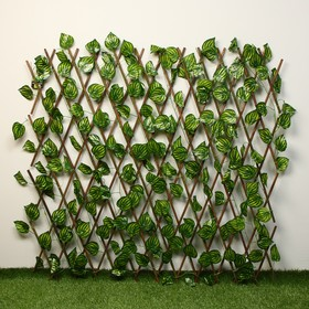 Ограждение декоративное, 200 × 120 см, «Лист осины», Greengo Ош
