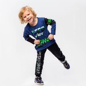 Лонгслив для мальчика, цвет тёмно-синий, рост 98-104 см