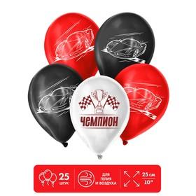 "Balloon air 12 """" Champion."", set of 25 PCs. MIX"